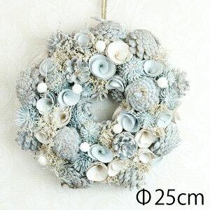 クリスマスリース ナチュラルブルーローズ Φ25cm 壁面装飾 H20051