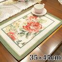 ランチョンマット おしゃれ ジャガード 花柄 35×45cm ポルトガル製 テーブル リネン 全2種