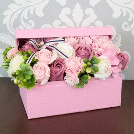 ソープフラワー プレゼント シャボンフラワー ソープ フラワー 誕生日 プレゼント 女友達 ギフト 結婚 祝い 観賞用 ピンク