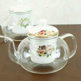 ティーポット 耐熱ガラス 茶こし付き 花柄 600ml 耐熱150℃ シエルローズ/フレッシュローズ 他 全8種