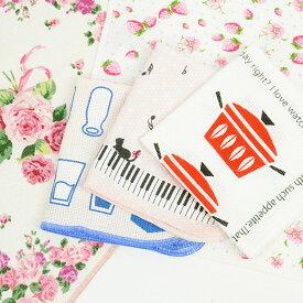 ディッシュクロス 日本製 綿100% キッチン ふきん 猫柄 猫雑貨 花柄 薔薇雑貨 北欧柄 20種類