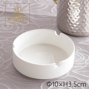 灰皿 おしゃれ 卓上 オシャレ アッシュトレイ 1個 32284 ホテル仕様 業務用 ホワイト 磁器 10×3.5cm