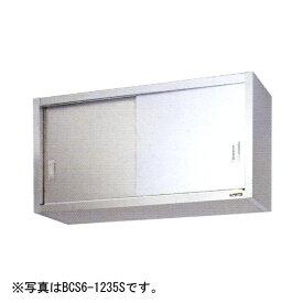 新品 マルゼン 吊戸棚ステンレス戸 900×350×600BCS6-0935S