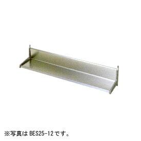 新品 マルゼン 平棚 1200×250×250 BES25-12