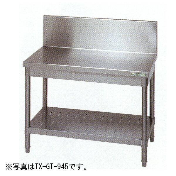 新品:タニコー コンロ台(バックガードあり) 600×450×650 TX-GT-645