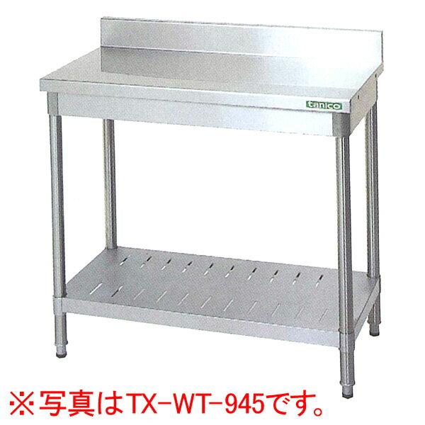 新品:タニコー 作業台 (バックガードあり)幅900×奥行450×高さ800(mm)TX-WT-945