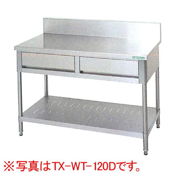 新品:タニコー引出付作業台(バックガードあり)幅750×奥行600×高さ800(mm)TX-WT-75D