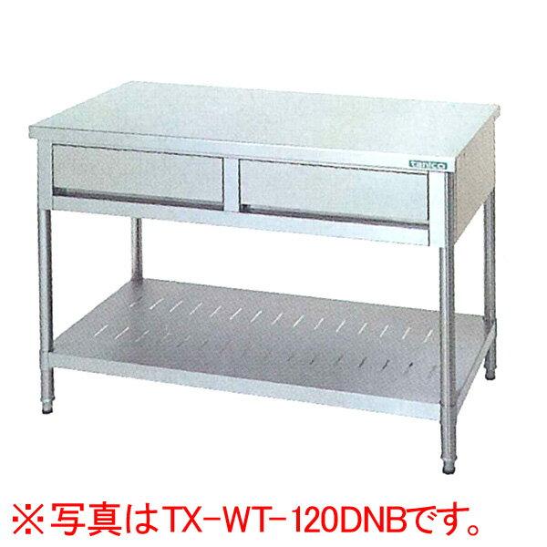 新品:タニコー引出付作業台(バックガードなし)幅900×奥行600×高さ800(mm)TX-WT-90DNB