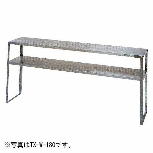 新品:タニコー 二段棚 1200×350×800 TX-W-120