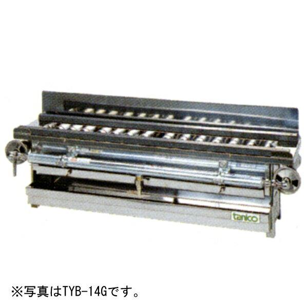 新品:タニコー ガス焼き鳥器 TYB-18G