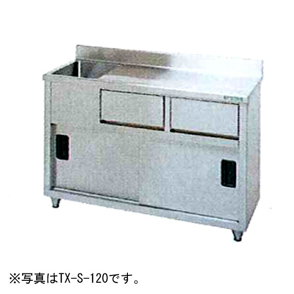 新品:タニコー サービスシンク 900×450×800 TX-S-90