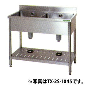 新品 タニコー 2槽シンク  TX-2S-945 (バックガードあり)幅900×奥行450×高さ800 【 流し台 シンク 】【 厨房 シンク 】【 業務用 シンク 】【 流し台 ステンレス 】