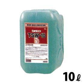 新品 タニコー 食器洗浄機 洗剤 TSW-10-1 非劇物・アルカリ性・無リン 10リットル 送料別途