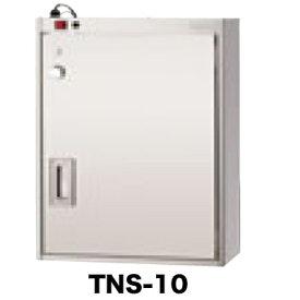 新品 タニコー 包丁殺菌庫(壁掛けタイプ) 幅500×奥行150×高さ630(mm) TNS-10 送料別途