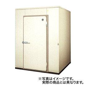 新品 ホシザキ プレハブ冷凍庫 1.5坪 PF-22CC-1.5 冷凍機天置きタイプ【送料無料】