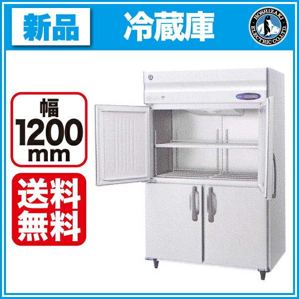 新品:ホシザキ タテ型冷蔵庫 HR-120LZT3-MLワイドスルータイプ【 業務用 冷蔵庫 】【 業務用冷蔵庫 】【送料無料】
