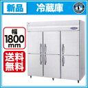 ホシザキ 冷蔵庫 HR-180LZ-MLワイドスルータイプ【 業務用 冷蔵庫 】【 業務用冷蔵庫 】【送料無料】