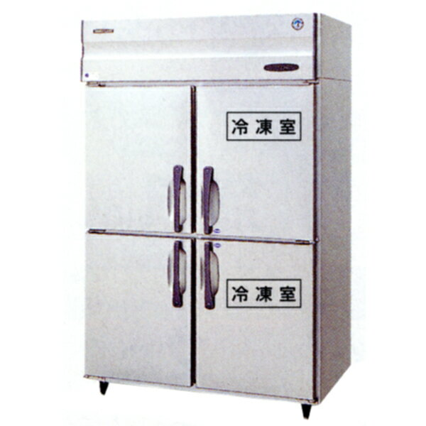新品:ホシザキタテ型恒温高湿庫(三相)エアパス5面冷却幅1200×奥行800×高さ1890(mm)HCF-120CZF3