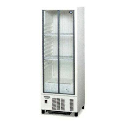 新品:ホシザキ 冷蔵ショーケース SSB-48CT2 幅485×奥行450×高さ1410(mm) 137リットル【 ホシザキ 冷蔵ショーケース 】【 ショーケース 冷蔵 】【 小形 冷蔵ショーケース 】【 冷蔵庫ショーケース 】