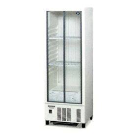 新品 ホシザキ 冷蔵ショーケース SSB-48CT2 幅485×奥行450×高さ1410(mm) 137リットル【 ホシザキ 冷蔵ショーケース 】【 ショーケース 冷蔵 】【 小形 冷蔵ショーケース 】【 冷蔵庫ショーケース 】