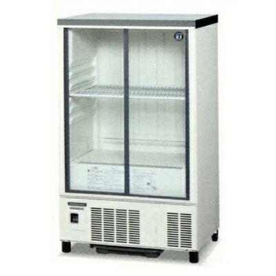 新品:ホシザキ 冷蔵ショーケース SSB-63CTL2 幅630×奥行450×高さ1080(mm) 123リットル【 ホシザキ 冷蔵ショーケース 】【 ショーケース 冷蔵 】【 小形 冷蔵ショーケース 】【 冷蔵庫ショーケース 】