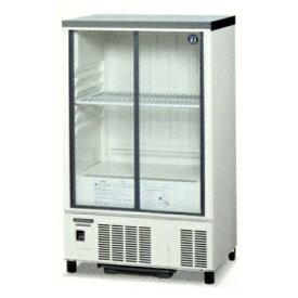 新品 ホシザキ 冷蔵ショーケース SSB-63DTL(旧型番:SSB-63CTL2) 幅630×奥行450×高さ1080(mm) 124リットル【 ホシザキ 冷蔵ショーケース 】【 ショーケース 冷蔵 】【 小型 冷蔵ショーケース 】【 冷蔵庫ショーケース 】