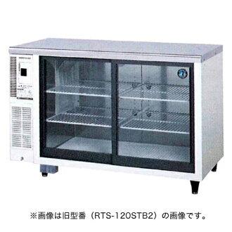 Hoshizaki 冷藏陈列柜 RTS 120STB2 宽 1,200 x 深度 450 x 高度 (mm) 800 219 升