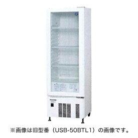 新品 ホシザキ 冷蔵ショーケース USB-50BTL1 幅500×奥行490×高さ1520(mm) 133リットル【 ホシザキ 冷蔵ショーケース 】【 ショーケース 冷蔵 】【 小型 冷蔵ショーケース 】【 冷蔵庫ショーケース 】