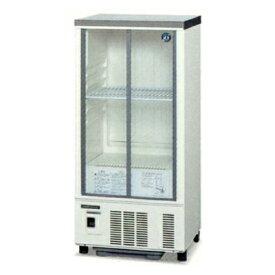 冷蔵ショーケース SSB-48DTL(旧型番:SSB-48CTL2) 幅485×奥行450×高さ1080(mm) 92リットル 小型 ホシザキ