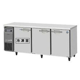 新品 ホシザキ コールドテーブル インバーター制御搭載 冷凍冷蔵庫 RFT-180SNG(-R) 横型幅1800×奥行600×高さ800(mm)【 コールドテーブル 】【 台下冷凍冷蔵庫 】【 業務用 冷凍冷蔵庫 】
