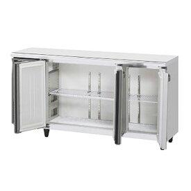 コールドテーブル 冷蔵庫 RT-150MTCG-ML 横型 幅1500×奥行450×高さ800(mm) 台下冷蔵庫 業務用 ホシザキ