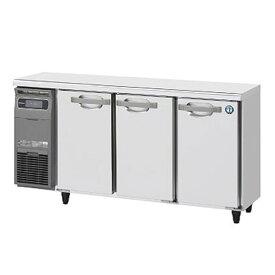新品 ホシザキ コールドテーブル 冷蔵庫 RT-150MTCG【 コールドテーブル 】【 台下冷蔵庫 】【 ホシザキ 冷蔵庫 】【 業務用 冷蔵庫 】
