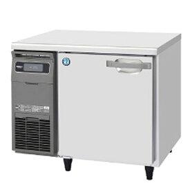 コールドテーブル 冷蔵庫 RT-90MNCG 横型 幅900×奥行600×高さ800(mm) 台下冷蔵庫 業務用 ホシザキ