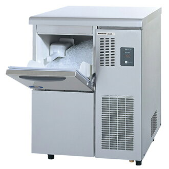 Panasonic (old Sanyo) ice machine SIM-C120A under counter type 120 kg