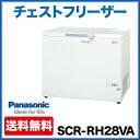 パナソニック (旧サンヨー) チェストフリーザー ( 冷凍庫 ) SCR-RH28VA  (旧型番 SCR-RH28V SCR-R28V )282リットル幅10...