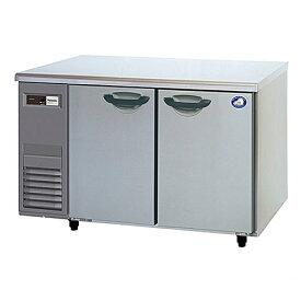 【メーカー保証+当店特別保証 合計2年保証付き!】【感謝大特価】新品 パナソニック テーブル型冷蔵庫(コールドテーブル)センターピラーレスタイプ SUR-K1261SA