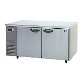 テーブル型冷蔵庫(コールドテーブル)センターピラーレスタイプ SUR-K1561SB(旧:SUR-K1561SA) 台下 冷蔵庫 送料無料 パナソニック メーカー保証+当店特別保証 合計2年保証付き!
