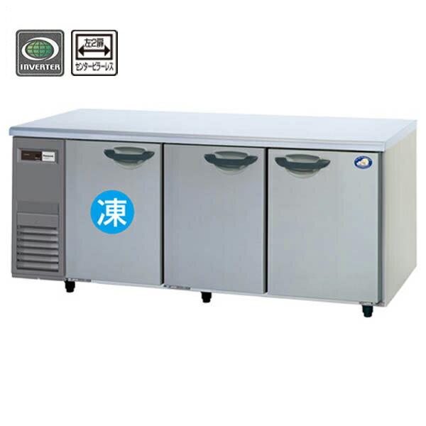 新品:パナソニック テーブル型冷凍冷蔵庫(コールドテーブル)センターピラーレスタイプ SUR-K1861CSA