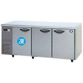 新品 パナソニック テーブル型冷凍冷蔵庫(コールドテーブル)センターピラーレスタイプ SUR-K1861CSA