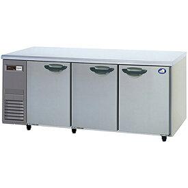 テーブル型冷蔵庫(コールドテーブル)センターピラーレスタイプ SUR-K1861SB (旧 SUR-K1861SA) 台下 冷蔵庫 送料無料 パナソニック メーカー保証+当店特別保証 合計2年保証付き!