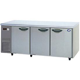 新品 パナソニック テーブル型冷蔵庫(コールドテーブル)センターピラーレスタイプ SUR-K1871SA