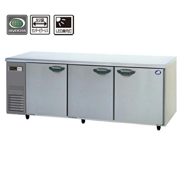 新品:パナソニック テーブル型冷蔵庫(コールドテーブル)センターピラーレスタイプ SUR-K2171SA