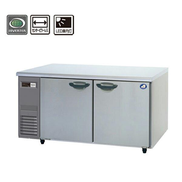 新品:パナソニック テーブル型冷蔵庫(コールドテーブル)センターピラーレスタイプ SUR-K1561SA