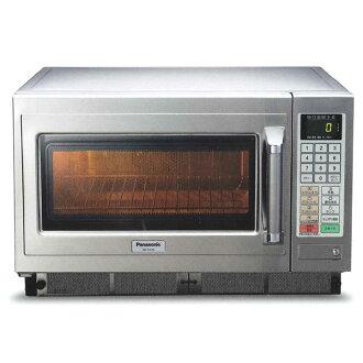 Panasonic (national) commercial microwave NE-CV70