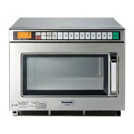 新品 パナソニック(ナショナル)インバーター業務用電子レンジ NE-1802