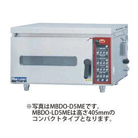 ミニデッキオーブン(ベーカーシェフ) 幅700×奥行800×高さ405(mm) MBDO-LD5ME(L) マルゼン メーカー保証+当店特別保証 合計2年保証付き!