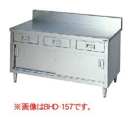 新品:マルゼン 引出し引戸付(ステンレス戸)調理台(バックガードあり)ブリームシリーズ 900×600×800(+150) BHDX-096