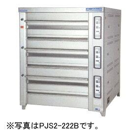 新品 フジサワマルゼン プリンスオーブン(デッキオーブン) PJB2-2222B 幅1280×奥行1540×高さ2180(mm)