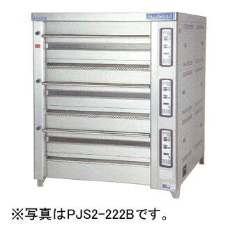 fujisawamaruzempurinsuobun(甲板烤爐)PJT2-222B