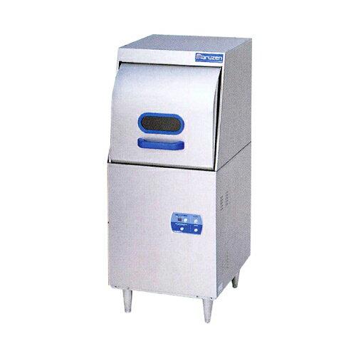 新品:マルゼン 食器洗浄機 MDR6リターンタイプ ブースター外付型 標準タイプ 【 食洗機 】【 業務用食器洗浄機 】【 食器洗浄機 業務用 】【送料無料】